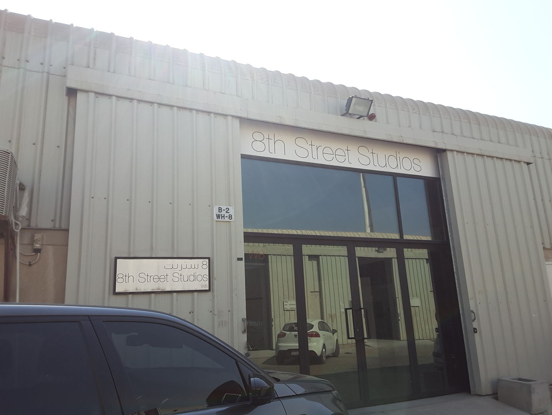 HiDubai-business-8th-street-studios-vocational-services-art-photography-services-al-quoz-industrial-1-dubai-2