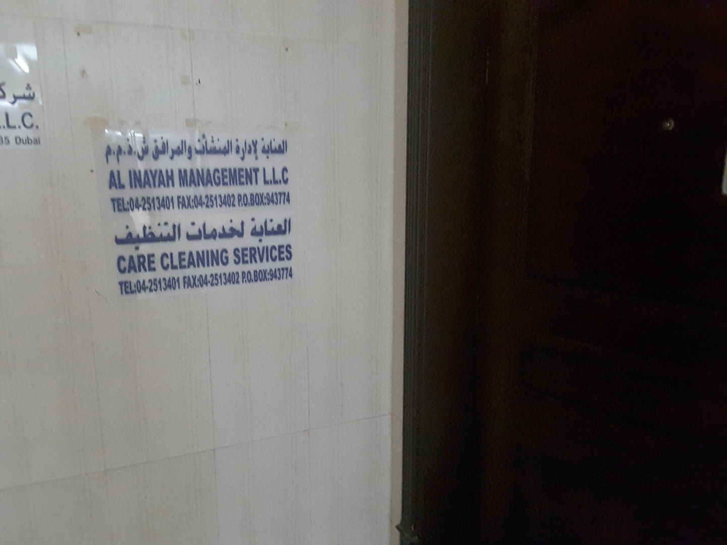HiDubai-business-care-cleaning-services-home-cleaning-services-al-qusais-industrial-1-dubai-2