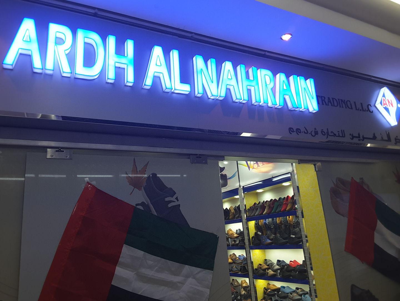 HiDubai-business-ardh-al-nahrain-trading-b2b-services-distributors-wholesalers-baniyas-square-dubai-2