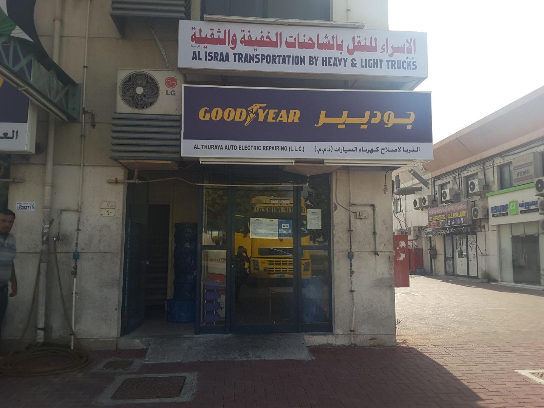 HiDubai-business-al-israa-transportation-by-heavy-light-trucks-shipping-logistics-road-cargo-services-ras-al-khor-industrial-3-dubai-2