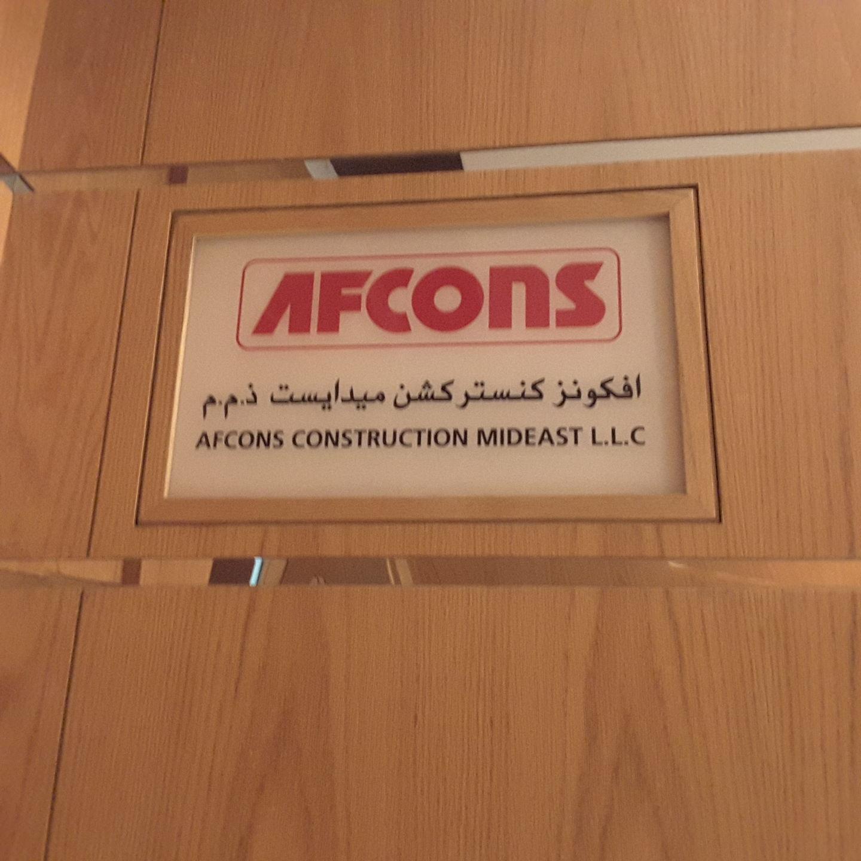 HiDubai-business-afcons-construction-mideast-construction-heavy-industries-construction-renovation-al-nahda-2-dubai-2