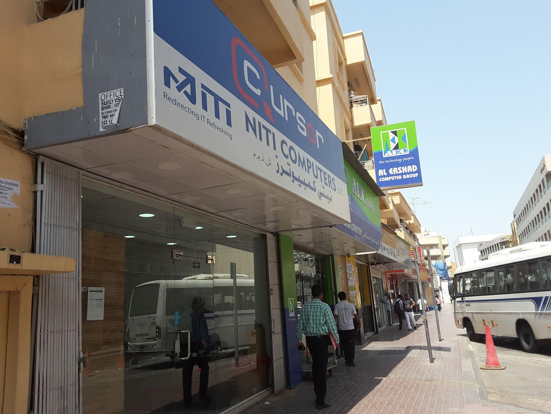 HiDubai-business-niti-computers-b2b-services-it-services-al-raffa-al-raffa-dubai