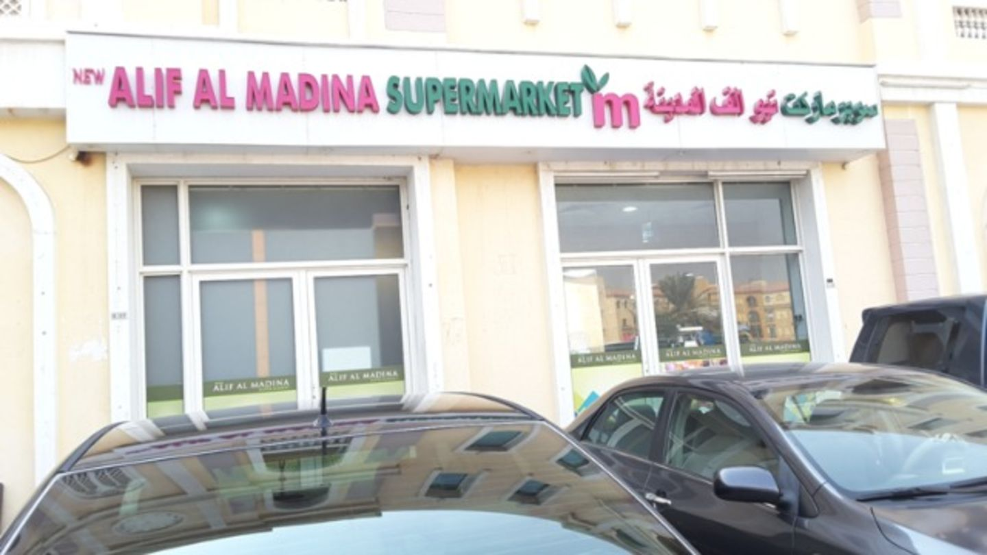 HiDubai-business-new-alif-al-madina-supermarket-food-beverage-supermarkets-hypermarkets-grocery-stores-international-city-warsan-1-dubai-2