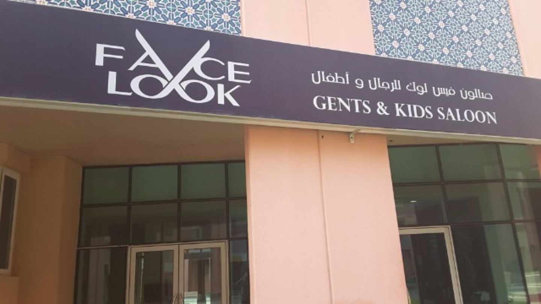 HiDubai-business-facelook-gents-and-kids-saloon-beauty-wellness-health-beauty-salons-discovery-gardens-jebel-ali-1-dubai-2