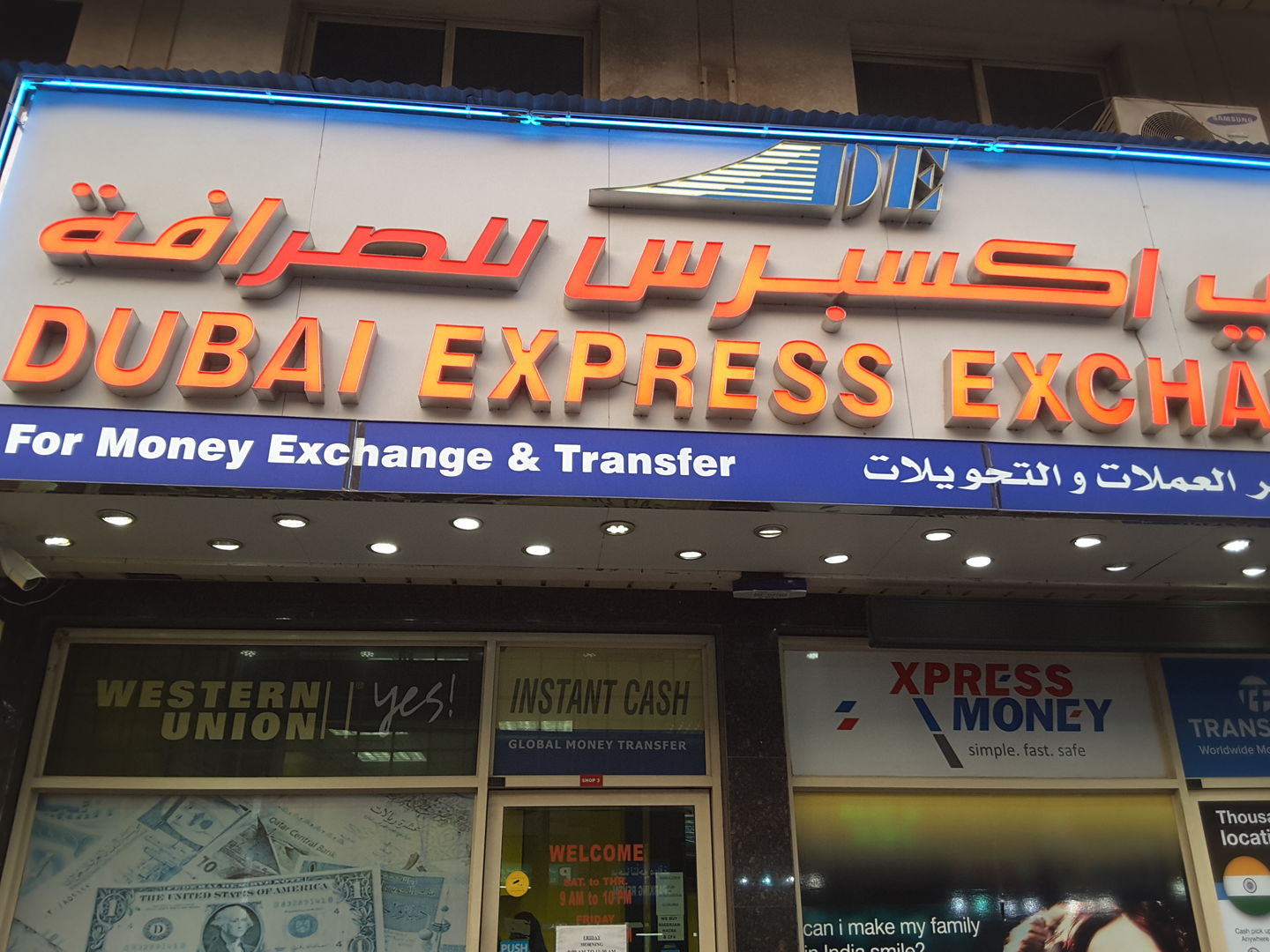 HiDubai-business-dubai-express-exchange-finance-legal-money-exchange-naif-dubai-2
