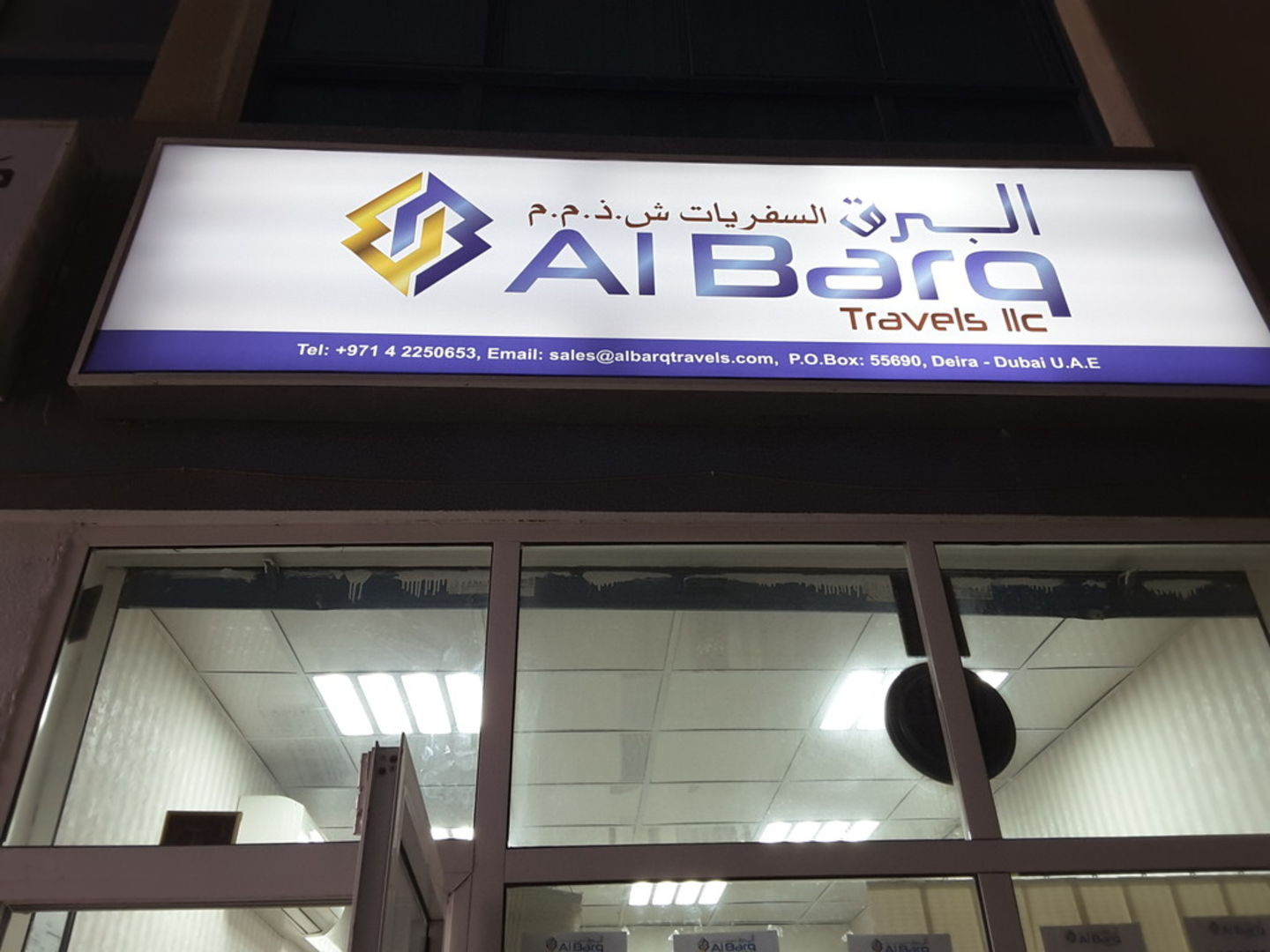 HiDubai-business-al-barq-travels-hotels-tourism-local-tours-activities-naif-dubai-2