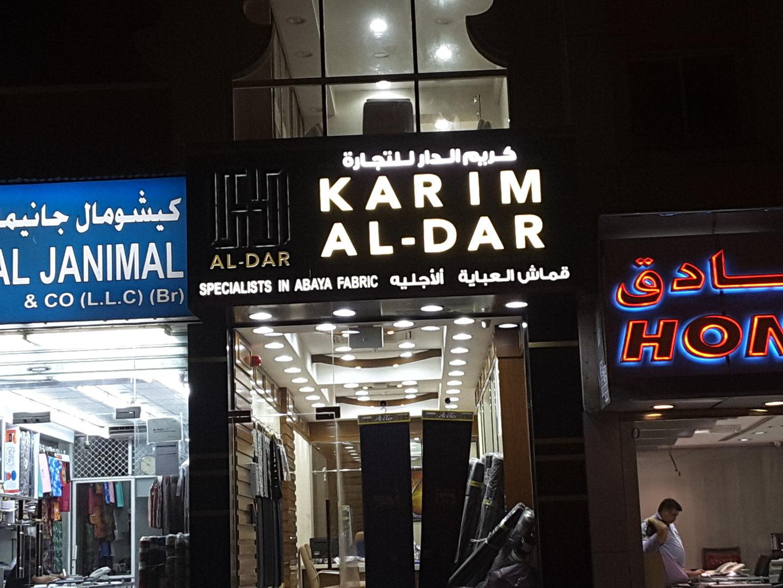 HiDubai-business-karim-al-dar-trading-co-b2b-services-distributors-wholesalers-meena-bazar-al-souq-al-kabeer-dubai-2