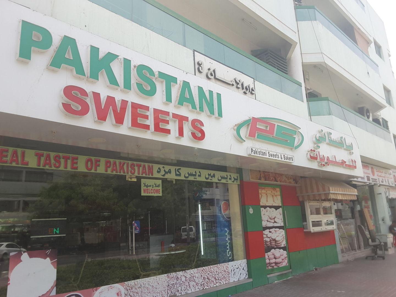 HiDubai-business-pakistani-sweets-food-beverage-coffee-shops-al-karama-dubai-2