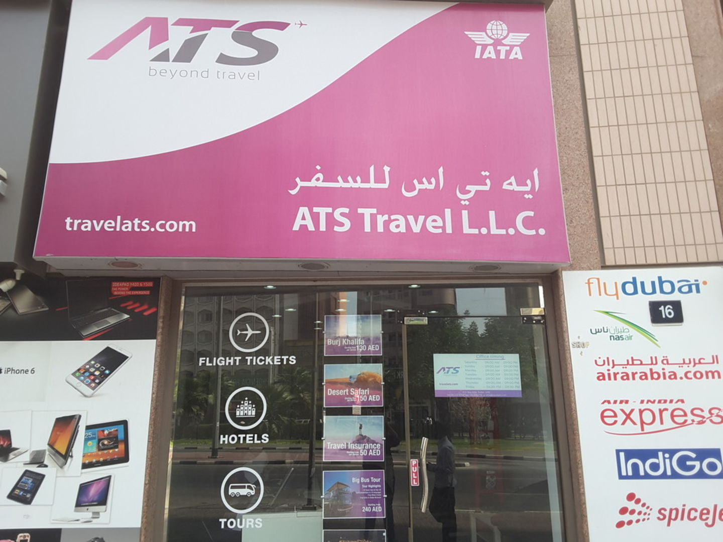 Walif-business-ats-travel-2