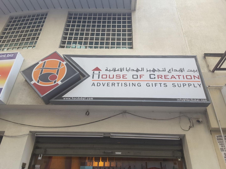 HiDubai-business-house-of-creations-trading-b2b-services-distributors-wholesalers-meena-bazar-al-souq-al-kabeer-dubai-2