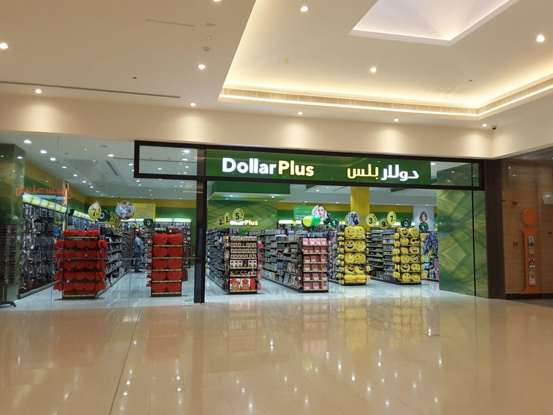 HiDubai-business-dollar-plus-shopping-fashion-accessories-dubai-biotechnology-research-park-al-barsha-south-2-dubai