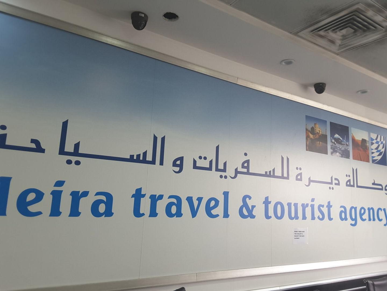 HiDubai-business-deira-travel-and-tourist-hotels-tourism-travel-ticketing-agencies-dubai-investment-park-1-dubai-2