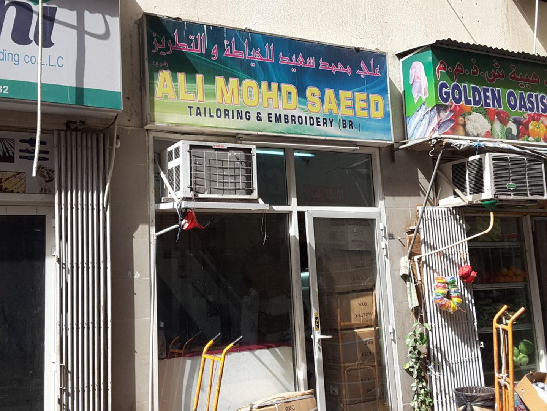 HiDubai-business-ali-mohd-saeed-gents-tailoring-home-tailoring-naif-dubai-2