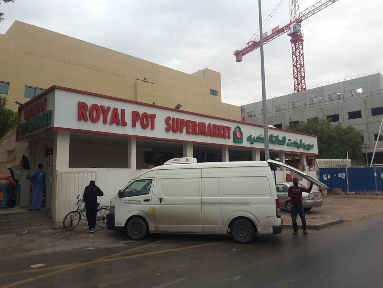 HiDubai-business-royal-pot-supermarket-shopping-supermarkets-hypermarkets-grocery-stores-muhaisnah-2-dubai-2