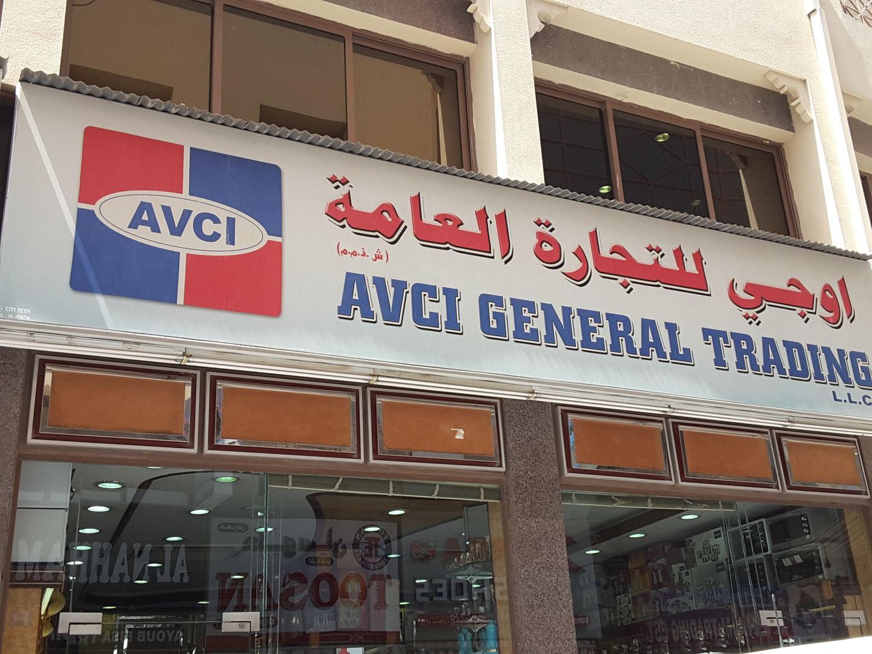 HiDubai-business-avci-general-trading-shopping-kitchen-dining-al-ras-dubai-2