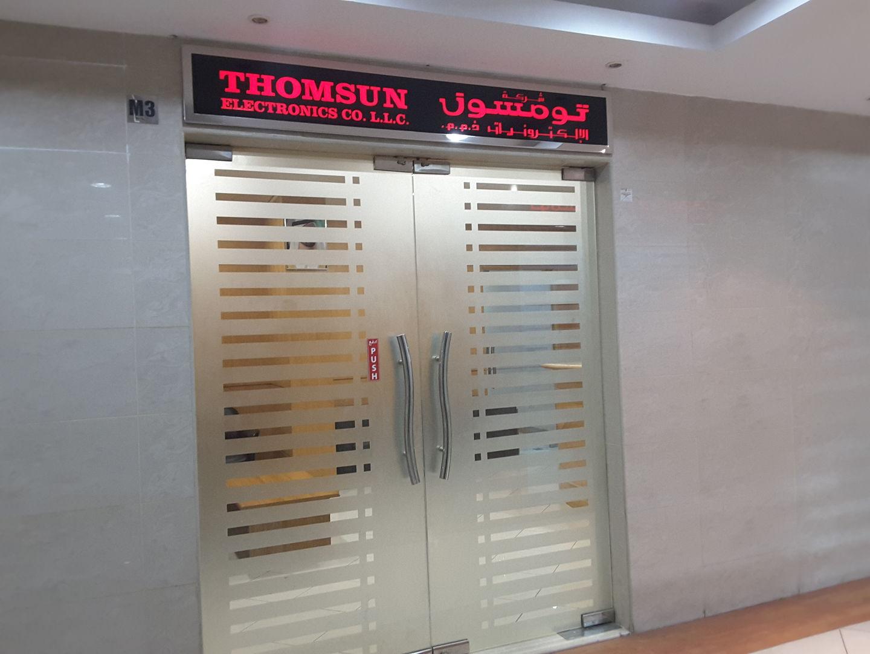 HiDubai-business-thomsun-electronics-co-b2b-services-distributors-wholesalers-al-khabaisi-dubai-2