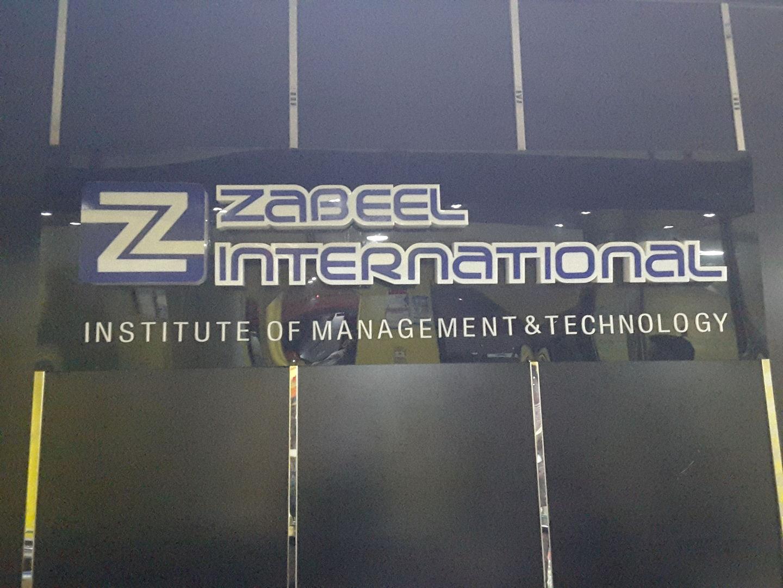 HiDubai-business-zabeel-international-institute-of-management-technology-education-training-learning-centres-al-hamriya-dubai-2