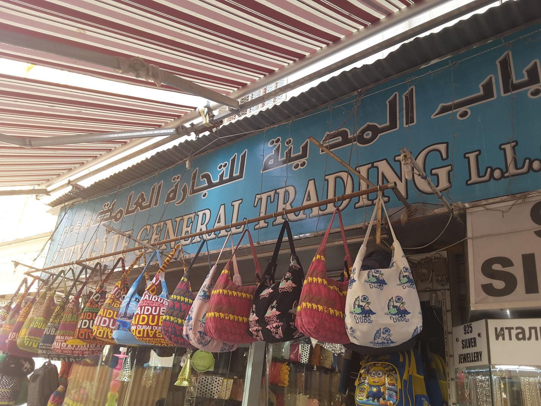 HiDubai-business-city-gate-general-trading-shopping-beauty-cosmetics-stores-al-ras-dubai-2