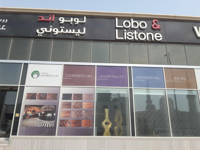 HiDubai-business-lobo-listone-home-furniture-decor-al-quoz-industrial-3-dubai-2