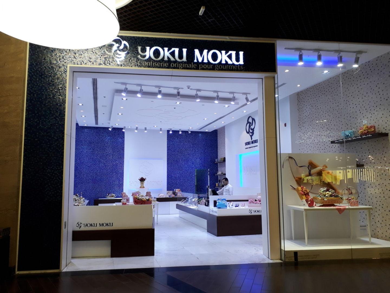 HiDubai-business-yoku-moku-food-beverage-bakeries-desserts-sweets-burj-khalifa-dubai-2