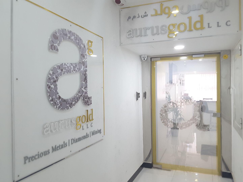 HiDubai-business-aurusgold-b2b-services-holding-companies-al-buteen-dubai-2