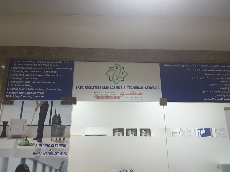 HiDubai-business-skfa-facilities-managemnet-technical-services-home-cleaning-services-mirdif-dubai-2