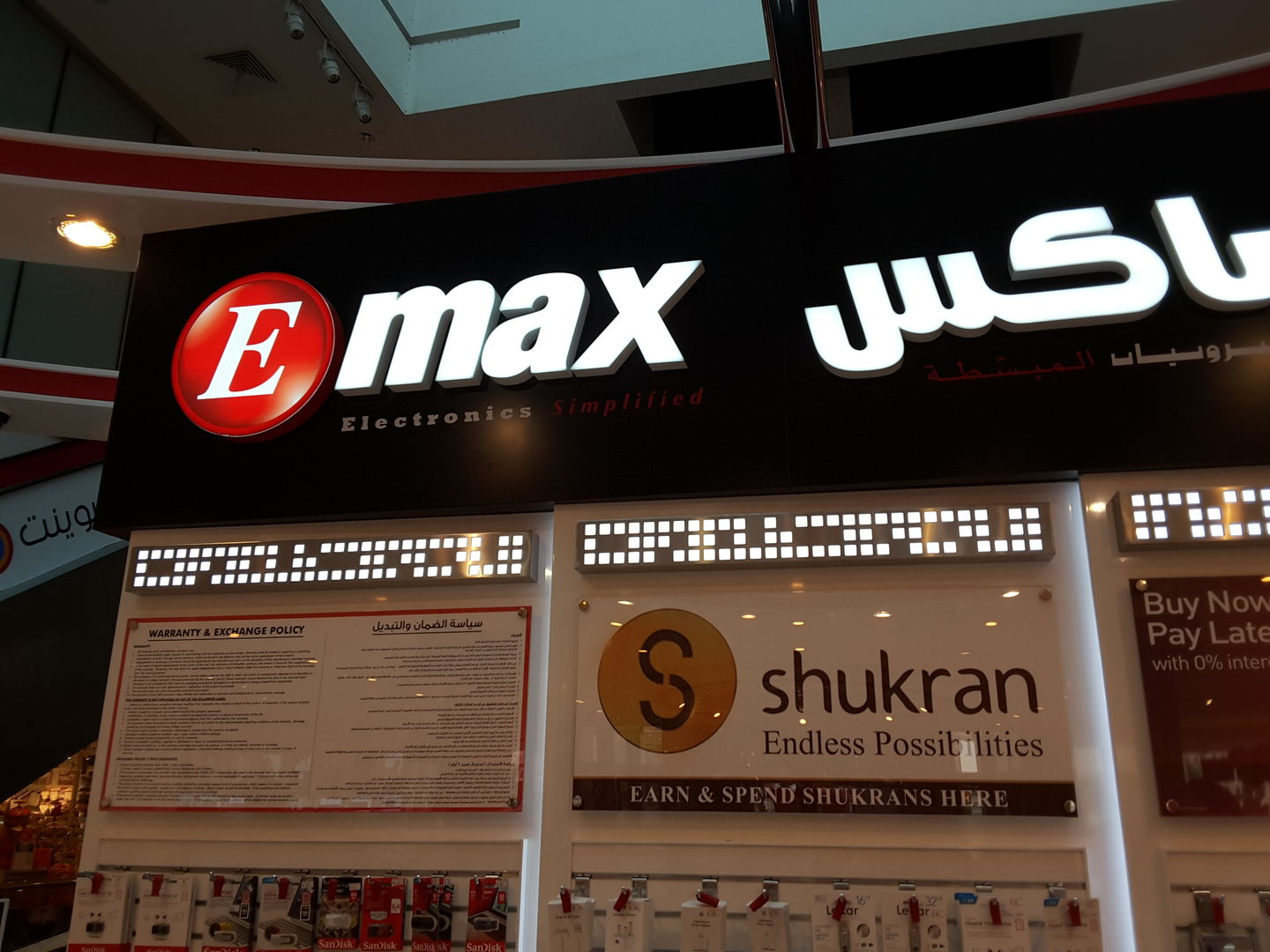 HiDubai-business-emax-electronics-shopping-consumer-electronics-mankhool-dubai-2