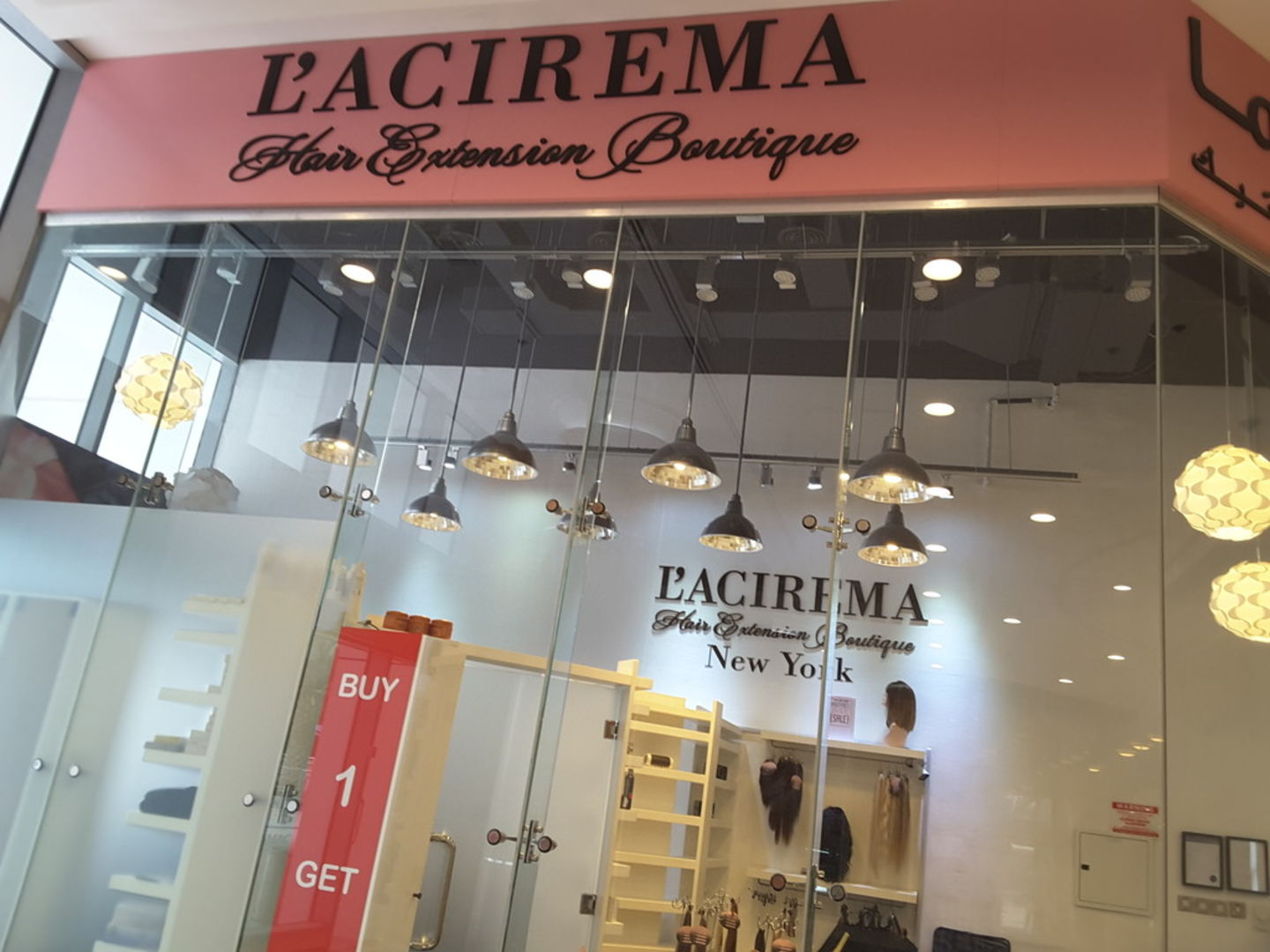 Lacirema Hair Extensions Boutique Beauty Cosmetics Stores In