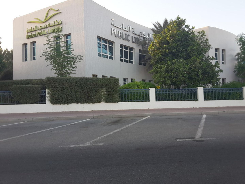 HiDubai-business-dubai-public-library-leisure-culture-libraries-al-twar-1-dubai-2
