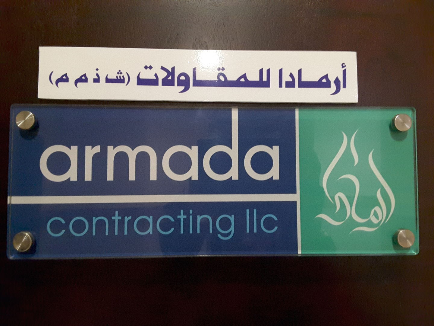 HiDubai-business-armada-contracting-construction-heavy-industries-construction-renovation-green-community-dubai-investment-park-1-dubai-2