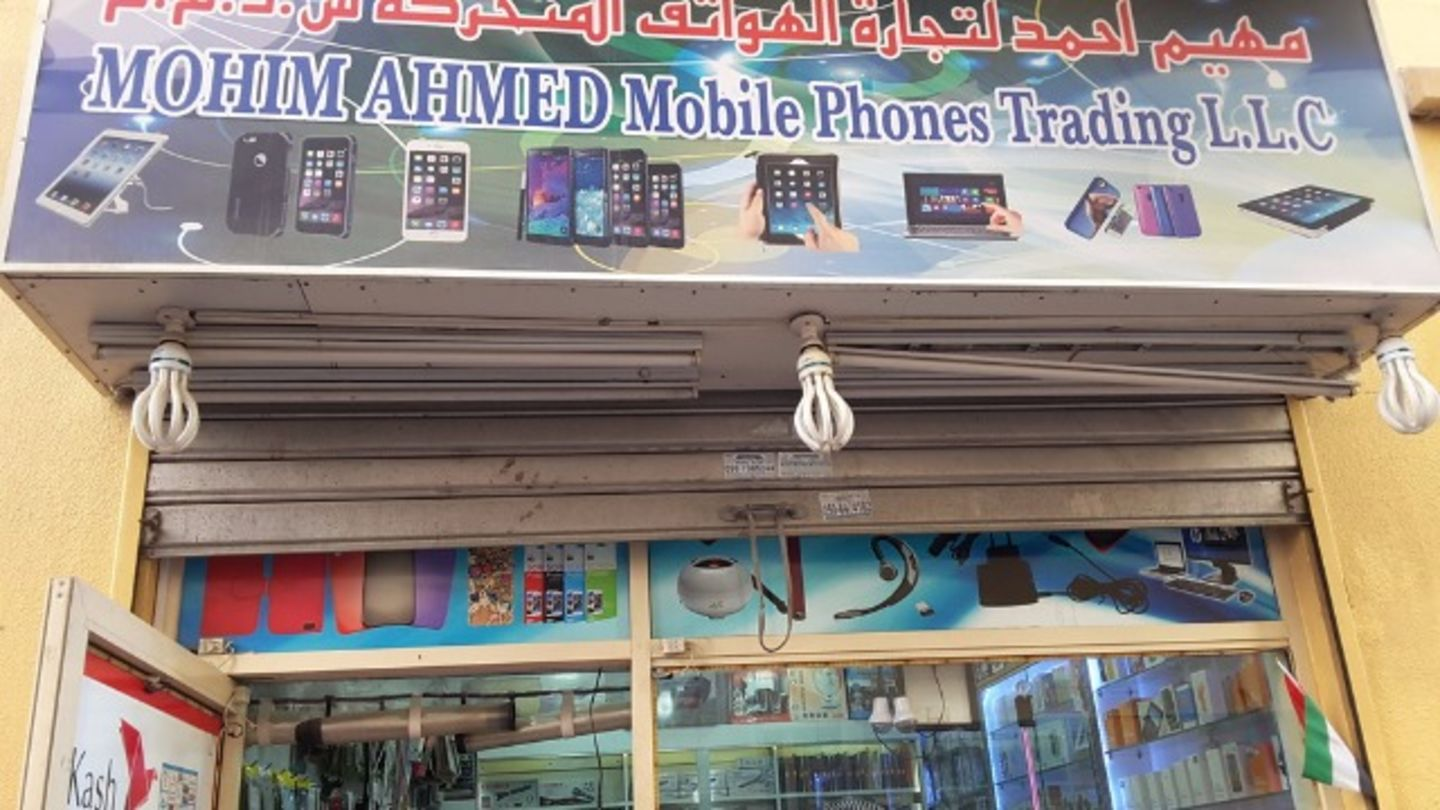 HiDubai-business-mohim-ahmed-mobile-phones-trading-b2b-services-distributors-wholesalers-baniyas-square-dubai-2