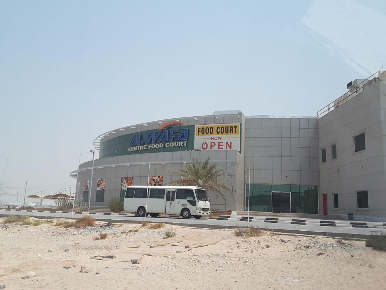 HiDubai-business-al-wafa-center-food-court-food-beverage-cafeterias-jebel-ali-industrial-2-dubai-2