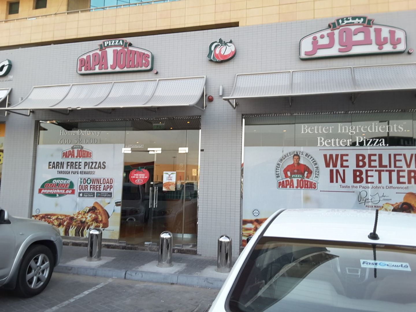 HiDubai-business-papa-johns-food-beverage-restaurants-bars-al-garhoud-dubai-2
