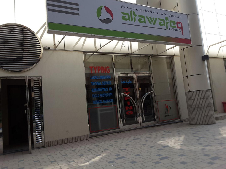 HiDubai-business-altawafeq-typing-photocopying-services-b2b-services-pros-al-karama-dubai-2