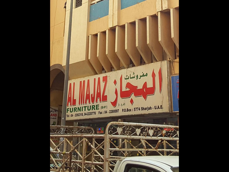 HiDubai-business-al-majaz-furniture-b2b-services-distributors-wholesalers-naif-dubai-2