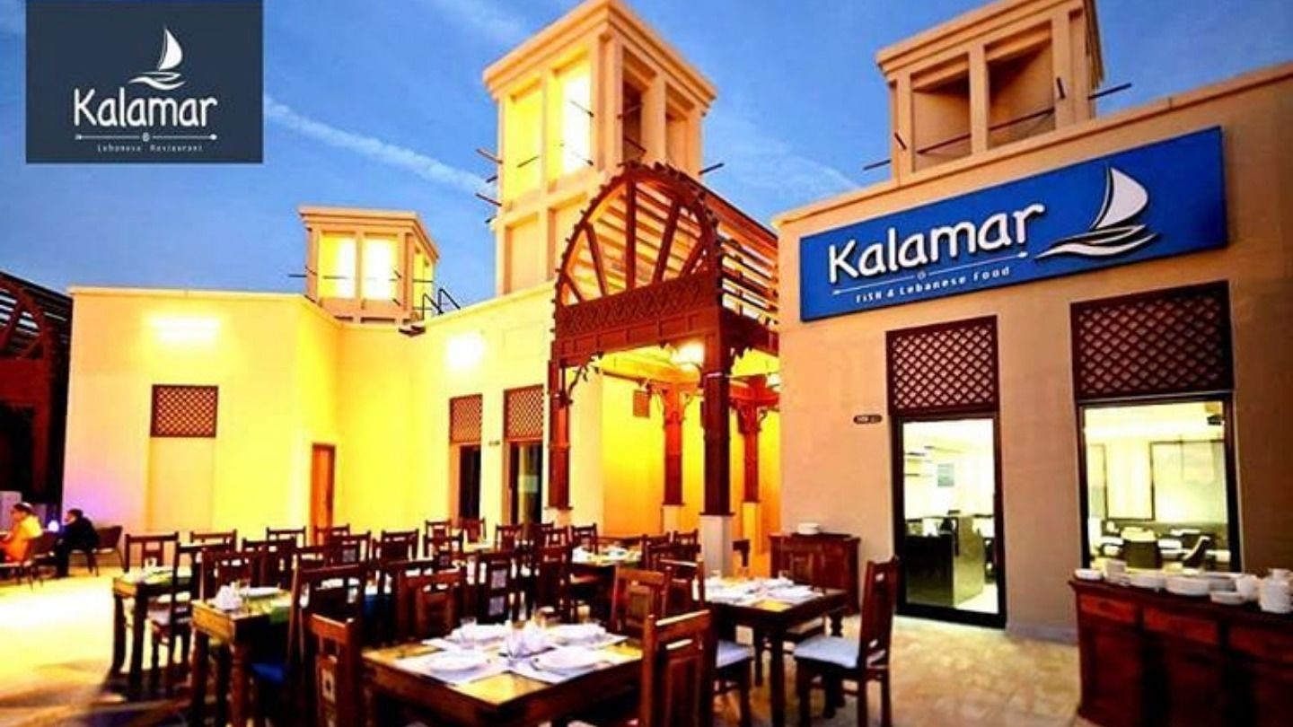 HiDubai-business-kalamar-restaurant-cafe-food-beverage-restaurants-bars-umm-suqeim-3-dubai-2