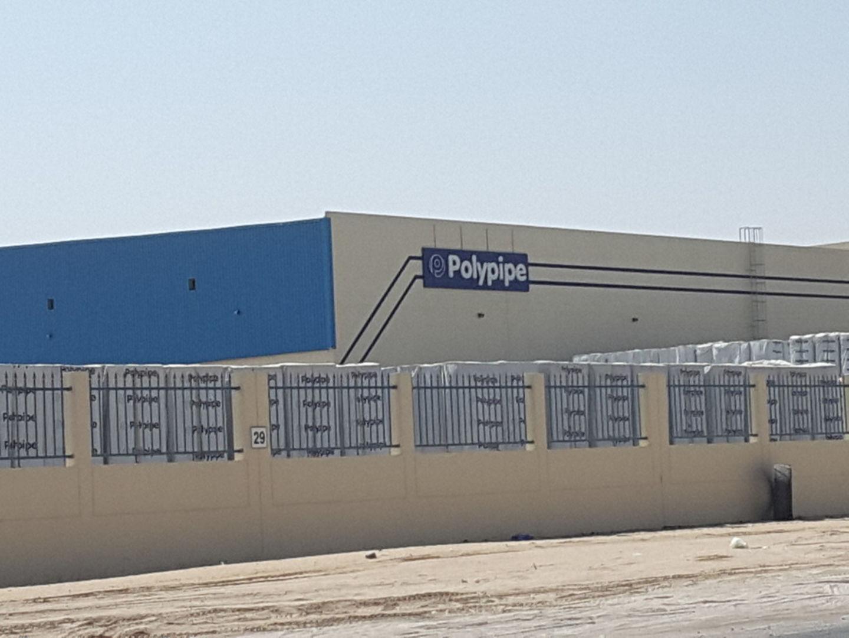 HiDubai-business-polypipe-middle-east-b2b-services-distributors-wholesalers-jebel-ali-free-zone-mena-jebel-ali-dubai-2