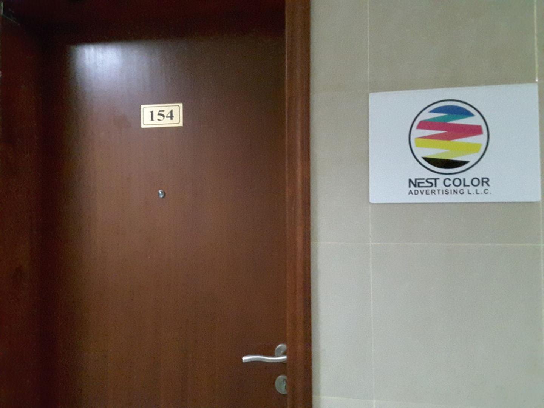 HiDubai-business-nest-color-advertising-media-marketing-it-design-advertising-agency-hor-al-anz-dubai-2