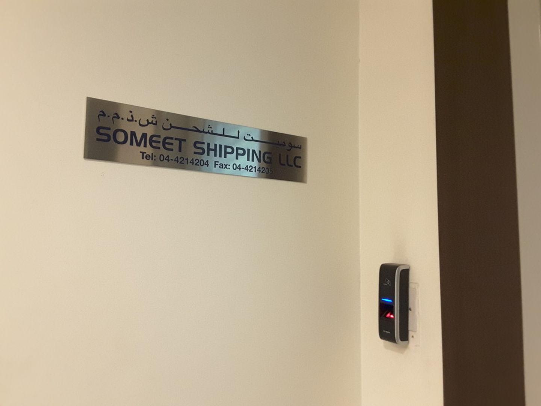 HiDubai-business-someet-shipping-shipping-logistics-sea-cargo-services-business-bay-dubai-5