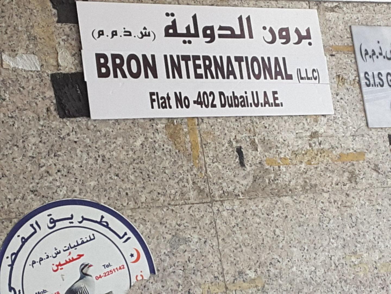 HiDubai-business-bron-international-b2b-services-distributors-wholesalers-al-murar-dubai-2