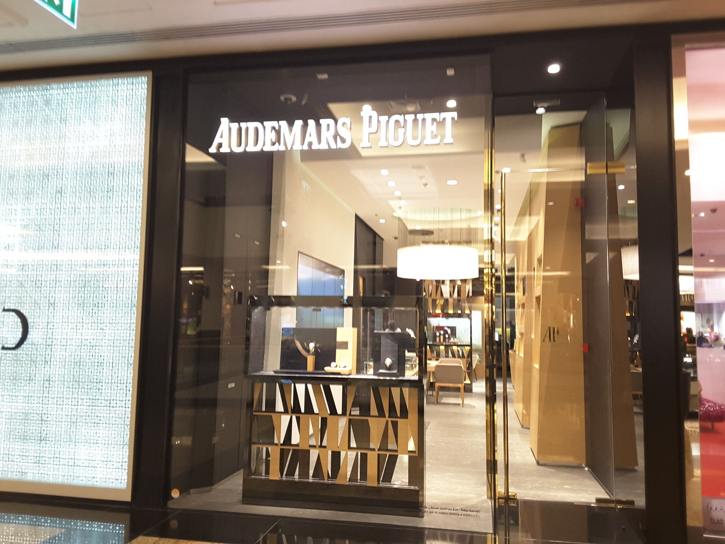 HiDubai-business-audemars-piguet-shopping-watches-eyewear-al-barsha-1-dubai-2