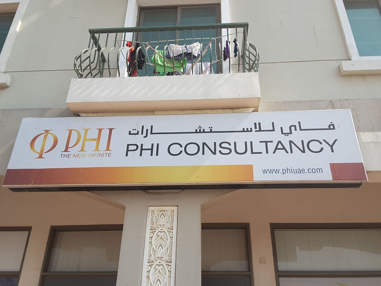 HiDubai-business-phi-consultancy-b2b-services-business-consultation-services-international-city-warsan-1-dubai-2