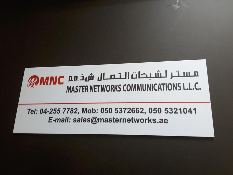 HiDubai-business-master-networks-communications-b2b-services-it-services-al-khabaisi-dubai-2