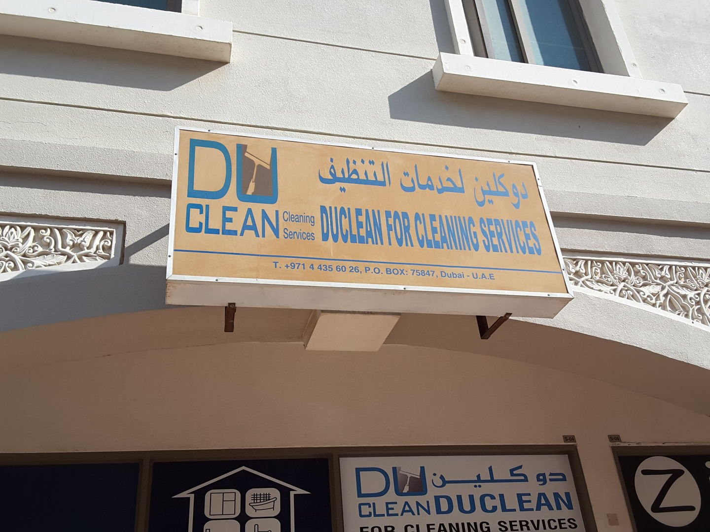 HiDubai-business-duclean-for-cleaning-services-home-cleaning-services-international-city-warsan-1-dubai-2