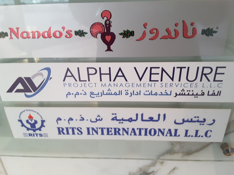 HiDubai-business-alpha-venture-b2b-services-business-consultation-services-trade-centre-1-dubai