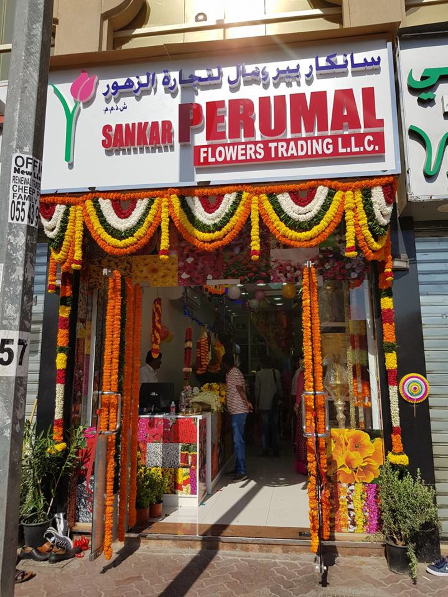 HiDubai-business-sankar-perumal-flowers-trading-b2b-services-distributors-wholesalers-meena-bazar-al-souq-al-kabeer-dubai