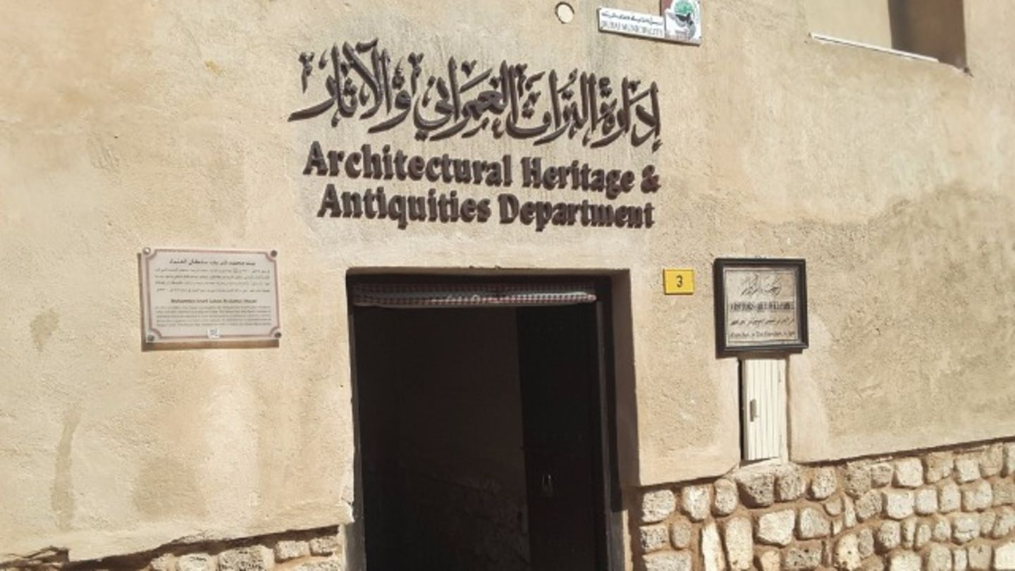 HiDubai-business-architectural-and-antiquities-department-government-public-services-government-offices-al-fahidi-al-souq-al-kabeer-dubai-2