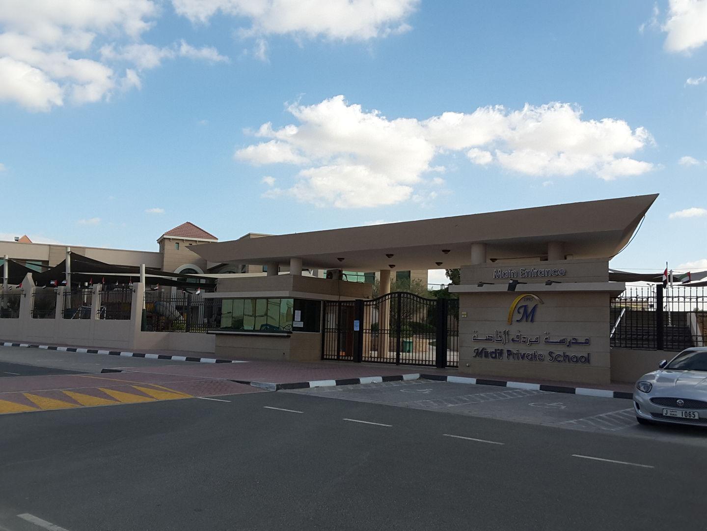 HiDubai-business-mirdif-private-school-education-schools-al-mizhar-1-dubai-2