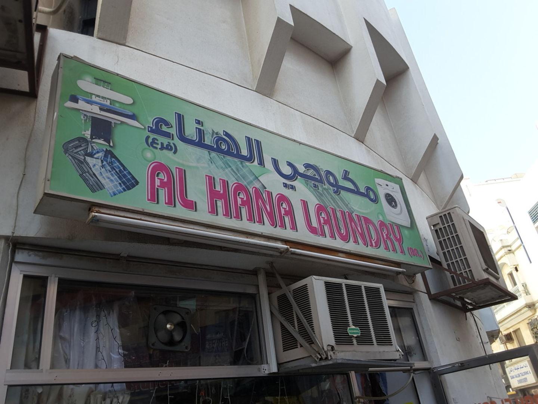 HiDubai-business-al-hana-laundry-home-laundry-al-murar-dubai-2