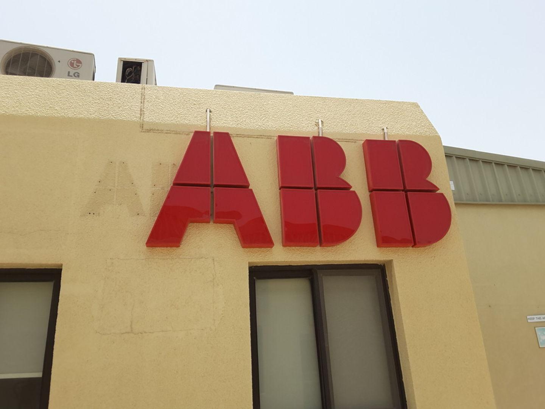 HiDubai-business-abb-industries-b2b-services-distributors-wholesalers-jebel-ali-free-zone-mena-jebel-ali-dubai-2